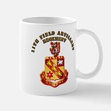 Artillery - 11th Field Artillery Regiment Mug
