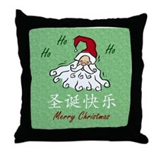 Merry Christmas (Chinese): Green Throw Pillow