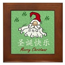 Merry Christmas (Chinese): Green Framed Tile