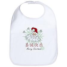Merry Christmas (Chinese) Bib