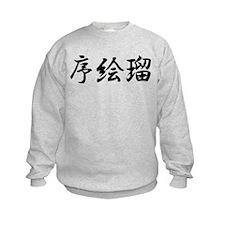 Joel_______052j Sweatshirt