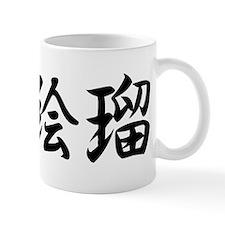Joel_______052j Mug