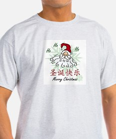 Merry Christmas (Chinese) Ash Grey T-Shirt