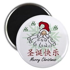 Merry Christmas (Chinese) Magnet