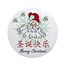 Merry Christmas (Chinese) Ornament (Round)