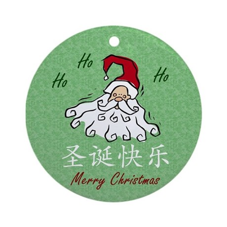 Merry Christmas (Chinese): Green Ornament (Round)