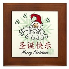 Merry Christmas (Chinese) Framed Tile