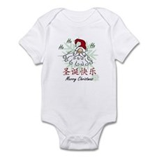 Merry Christmas (Chinese) Infant Bodysuit