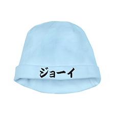 Joey________054j baby hat