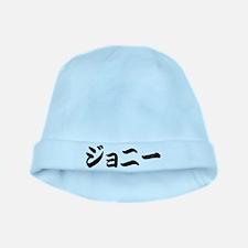 Jonny_______059j baby hat