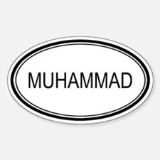 Muhammad Oval Design Oval Decal