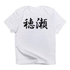 Jose________062j Infant T-Shirt