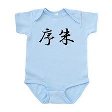 Josh________065j Infant Bodysuit