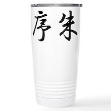 Josh________065j Travel Mug