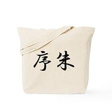 Josh________065j Tote Bag