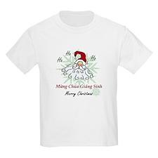 Merry Christmas (Vietnamese) Kids T-Shirt