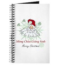 Merry Christmas (Vietnamese) Journal