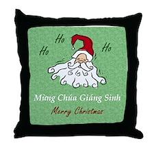 Merry Christmas (Vietnamese): Green Throw Pillow