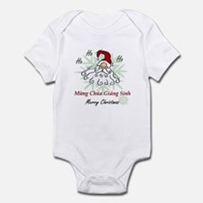 Merry Christmas (Vietnamese) Infant Bodysuit