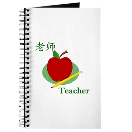 Teacher (in Chinese) Journal