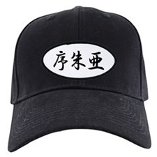 Joshua________066j Baseball Hat