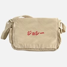 Josie________067j Messenger Bag