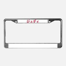 Judy__________074j License Plate Frame