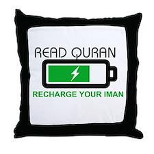 Cool Ramadan Throw Pillow