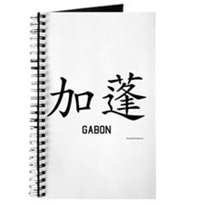 Gabon in Chinese Journal