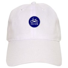 Bicycles Only - South Korea Baseball Cap