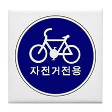 Bicycles Only - South Korea Tile Coaster