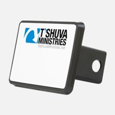 Teshuva Ministries Logo Hitch Cover