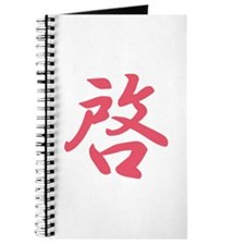 Kay____________023k Journal