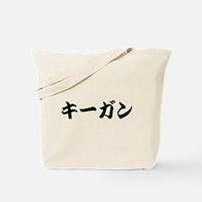 Keegan___________026k Tote Bag