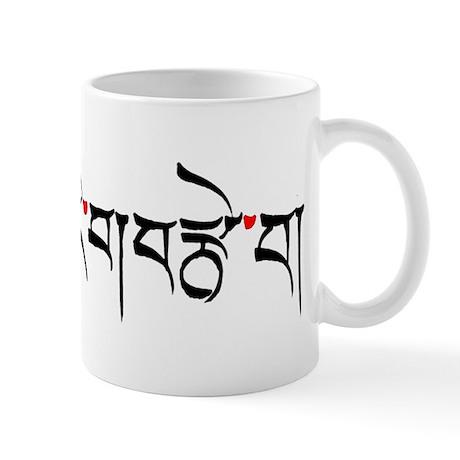 Faith, hope, love Tibetan Mug