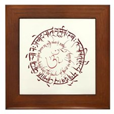 Gayatri Mantra Kiss Soul Framed Tile