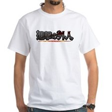 attack on foreigner -?????- T-Shirt