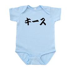 Keith_________030k Infant Bodysuit