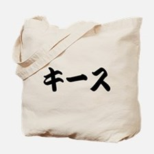 Keith_________030k Tote Bag