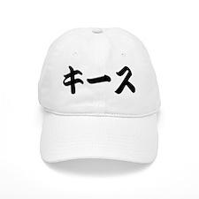 Keith_________030k Baseball Cap