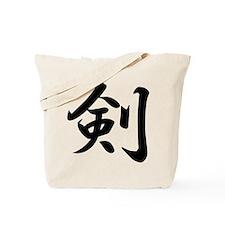 Ken___________033k Tote Bag
