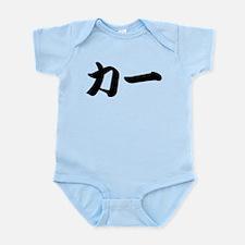 Kerr___________036k Infant Bodysuit