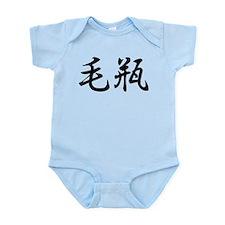 Kevin___________038k Infant Bodysuit