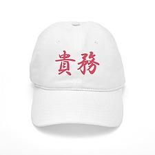 Kim__________040k Baseball Cap