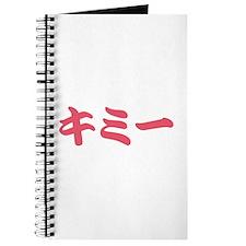 Kimmy__________043k Journal