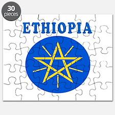 Ethiopia Coat Of Arms Designs Puzzle