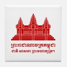 Angkor Wat / Khmer / Cambodian Flag with Motto Til