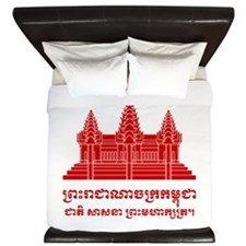 Angkor Wat / Khmer / Cambodian Flag with Motto Kin