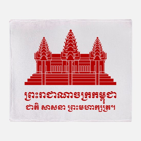 Angkor Wat / Khmer / Cambodian Flag with Motto Thr