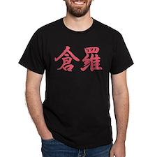 Klara___Clara________047k T-Shirt